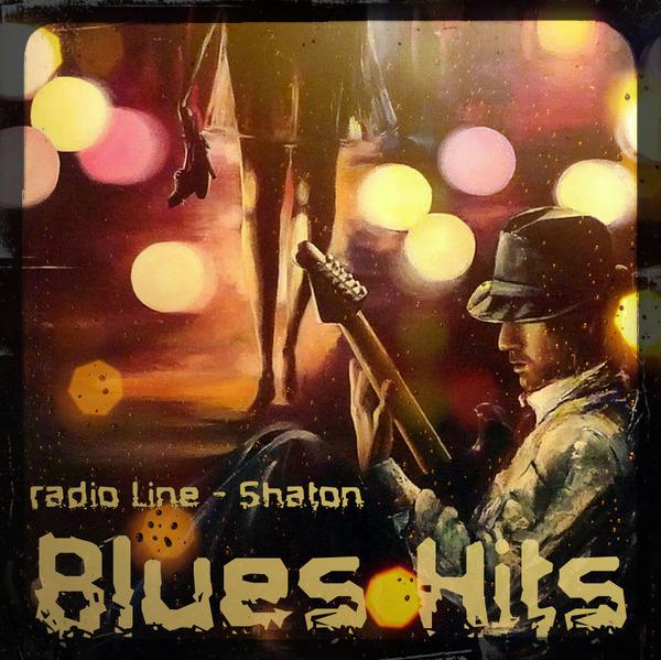 VA - Радио Line - Shaton - Blues Hits
