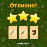 Game Долина Самоцветов